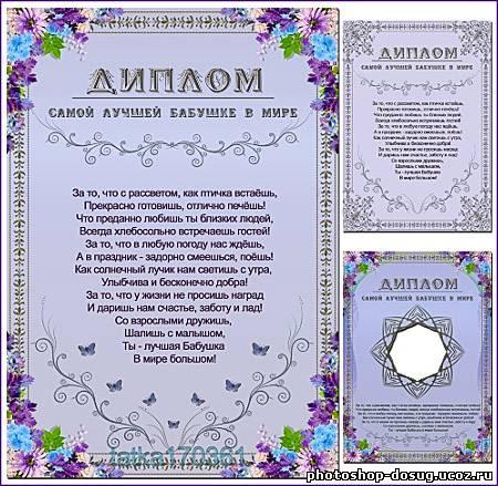 Раскраски конверты
