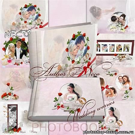 Золотистая рамка для свадебных фото